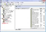 コンピュータサービス画面