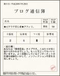20080203_1.jpg