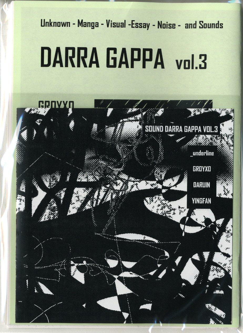 darragappa3_set.jpg