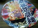 麻婆豆腐麺1