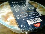 貝柱雲呑麺1