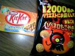 KitKat_ハバネロたこやき1