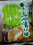 和ポテト_わさび茶漬け味1