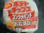 ポテトチップス コンソメパンチおむすび1