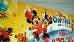 Disney_ON_ICE1