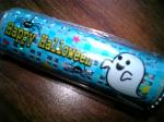 Happy_Halloween1