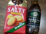 SALTY_GINGER_ALE1