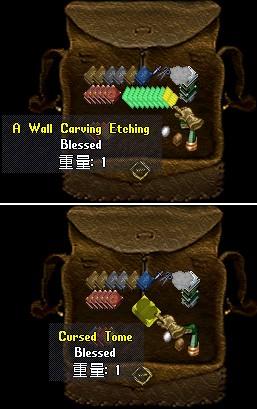 何処の壁をエッチングした結果なのか、何の目印も無いなんて orz