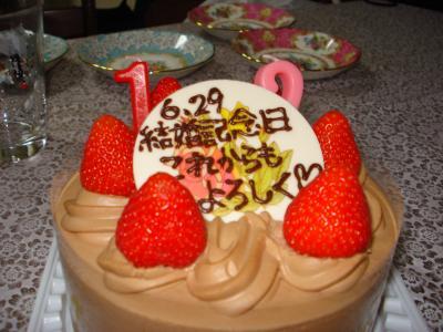 結婚記念日_convert_20090703175554