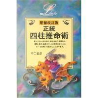 book6_convert_20080925124145[1]