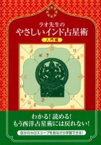 book32_convert_20080929171126[1]