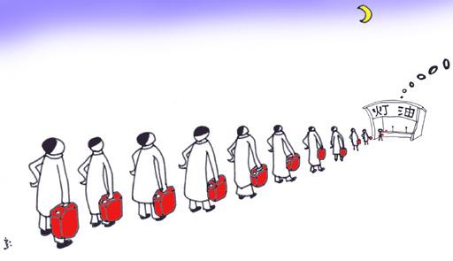 赤い灯油タンクは・・・クリスマスカラーじゃん!!