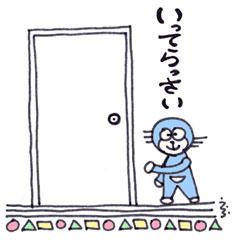 どこでもドア~ で 郡山から仙台へ・・・