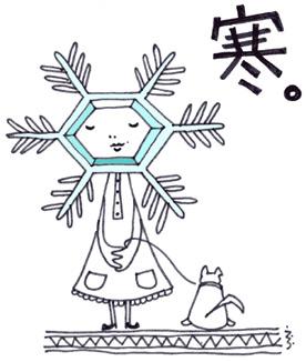 雪印のマークも六角形。