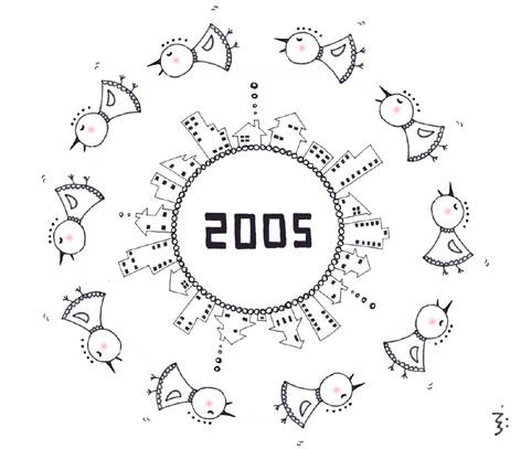 飛んで飛んで飛んで飛んで飛んでマワってマワってマワって   おめでとう!!!2005