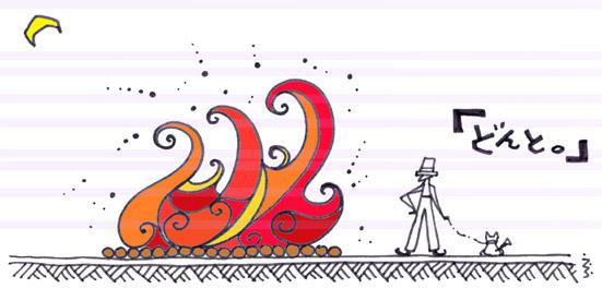 正月飾りを山積みにして焼き、無病息災家内安全を祈る・・・ どんと焼きって・・・目にしみる