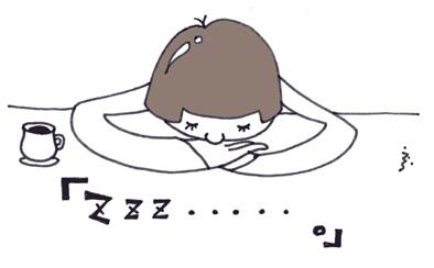何なんだ~???この睡魔は・・・・何なんだ~!!!     よく分からないけど・・・・・・・・・・・・・・・とっても眠い・・・・・・・