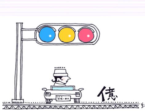 青色発光ダイオード(LED)は、電球より消費電力が少ない上、寿命が長く、携帯電話のバックライトや自動車の計器類、信号機などに使われる。電流を通すと発光する半導体素子のことで○▲□・・・                                                                          どっかに億が落ちてないかな~(爆)