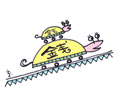 上がタカメ で 下が亀子 です                                                             下の亀子は ミドリガメ なんですがね(笑)