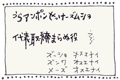 日本や韓国ではよく名刺交換されるけど~                                                          欧米ではあまり名刺交換しないんでしょ?