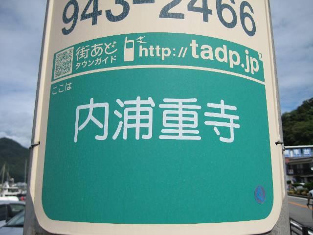 20080920_021-1.jpg