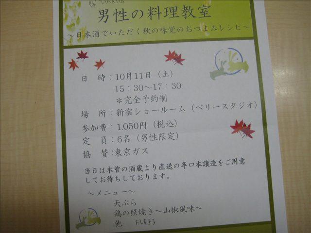 20081017_001-1.jpg