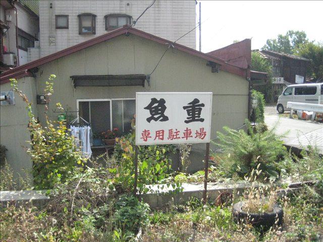 20081027_053-1.jpg