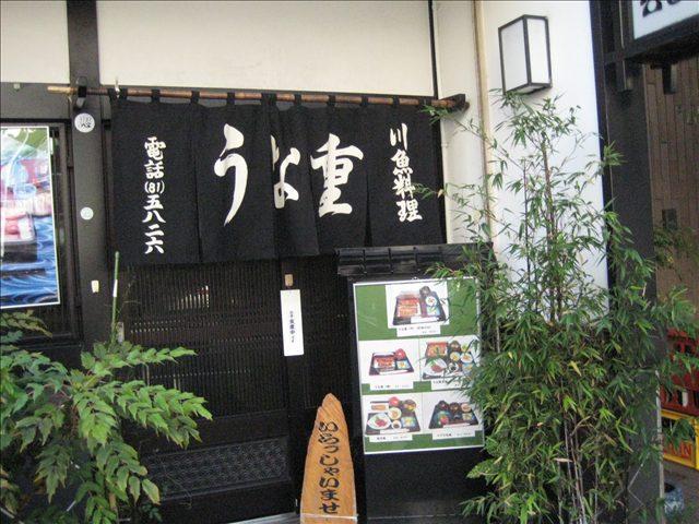 20081118_002-1.jpg
