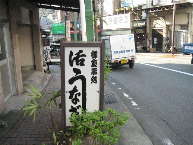 20081118_003-1.jpg