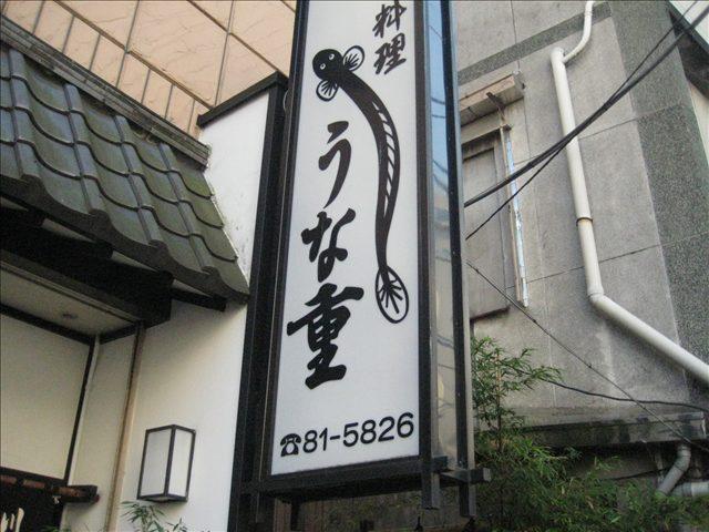 20081118_004-1.jpg