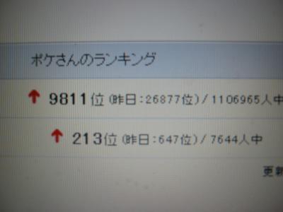 IMG_1056_convert_20091009214000.jpg