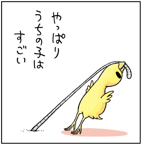 ekotoba090307.jpg