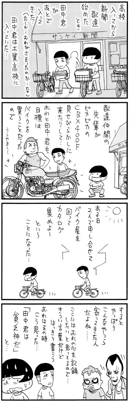 moromi080806.jpg