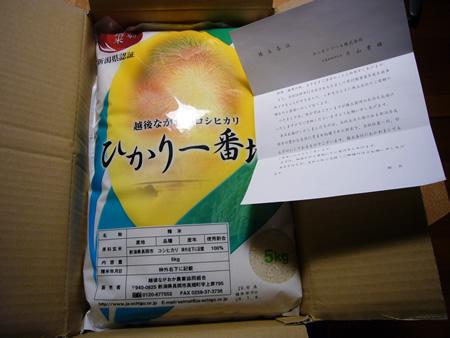200711001