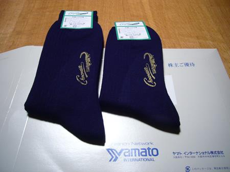 200711004