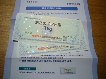 200712004
