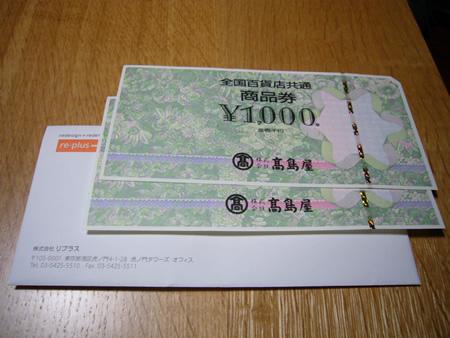 200712019