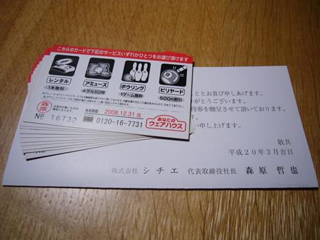 200712020