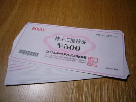 200712021