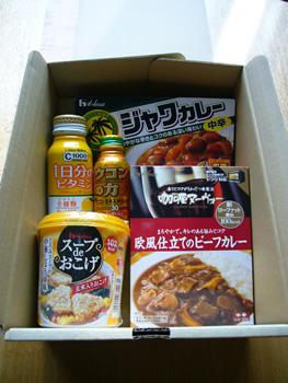 200803008ハウス食品