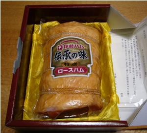 200803019伊藤ハム