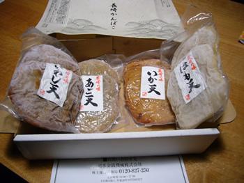 200803072日本金銭機械