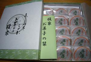 200803076千葉銀行