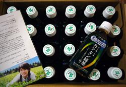 200804001伊藤園