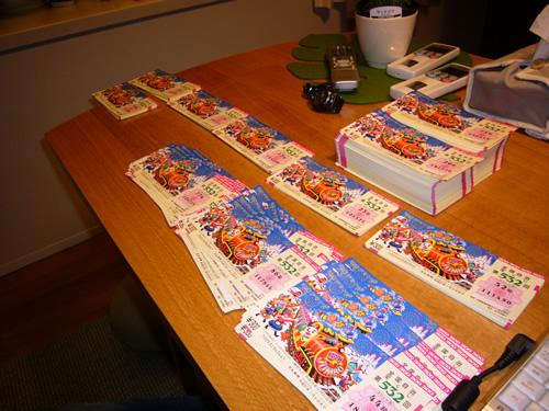 宝くじ200705