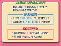 p_sim_03_2.jpg