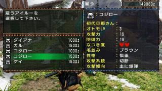 Screenshot037.jpg