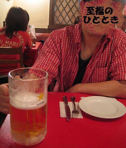 ビールさえあれば、ご機嫌なのだ