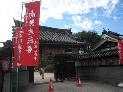 daizenji_090829_7.jpg