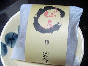 dorayaki_090928_1.jpg